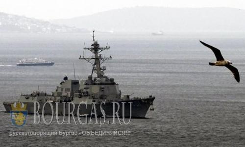 Военнослужащие ВМС США прибыли в Бургас