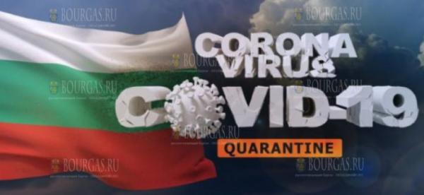 В Болгарии ожидают новую волную коронавируса