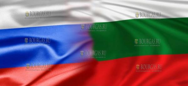 Россия объявила двух сотрудников посольства Болгарии в Москве «персонами нон грата»