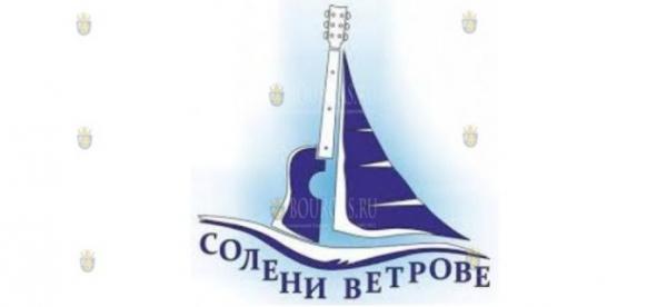 Бургас примет фестиваль бардов