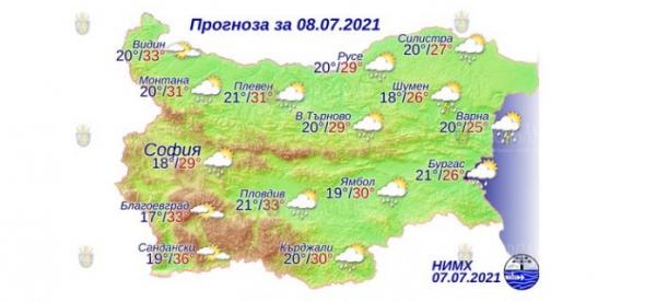 8 июля в Болгарии — днем +36°С, в Причерноморье +26°С