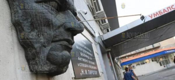 """Результаты проверки УМБАЛСМ """"Н. И. Пирогов"""" в Софии"""