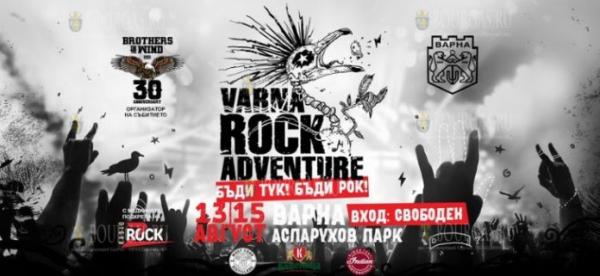Варна примет фестиваль рок-приключений Varna Rock Adventure