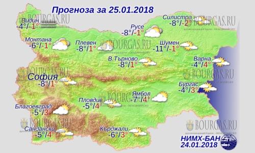 25 января в Болгарии — днем до +4°С, в Причерноморье +4°С