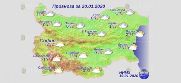 20 января в Болгарии — днем +5°С, в Причерноморье +4°С
