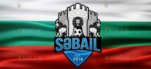 ФК Сабаил определился с местом проведения межсезонных сборов