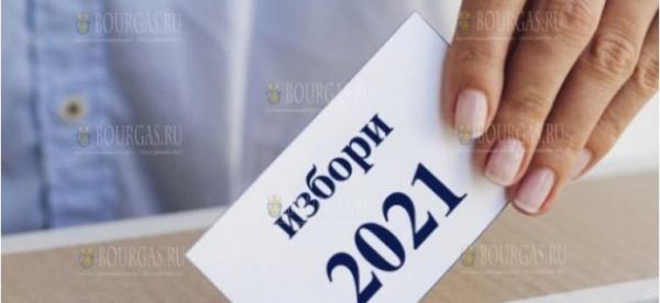 В Болгарии подвели итоги внеочередных парламентских выборов