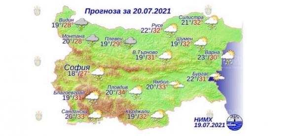 20 июля в Болгарии — днем +34°С, в Причерноморье +31°С