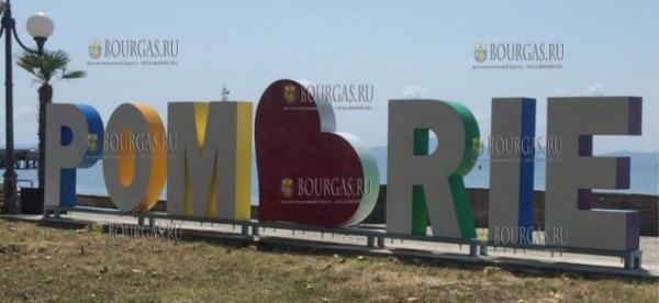 Турист из Словакии пропал в Приморско