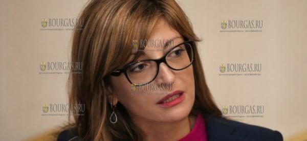 Министр иностранных дел Болгарии приедет в Ереван