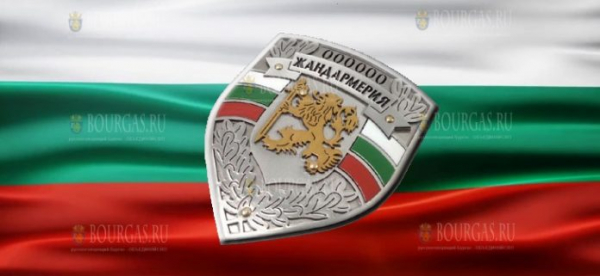 У Жандармерии Болгарии сегодня профессиональный праздник