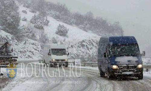 Болгария погода — Желтый код, гололедица
