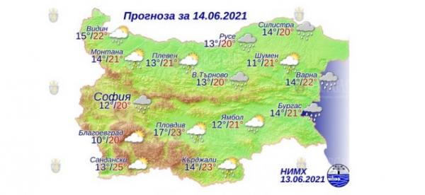 14 июня в Болгарии — днем +25°С, в Причерноморье +22°С