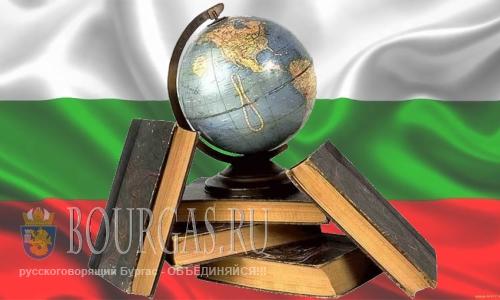 Высшее образование в Болгарии