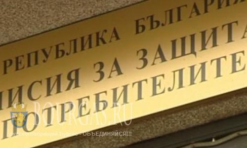 Сегодня в Болгарии празднуют Всемирный день потребителей
