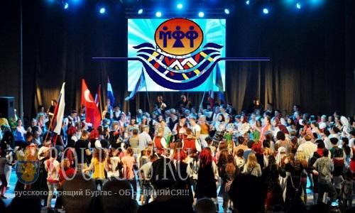 В августе в Бургасе состоится фольклорный фестиваль