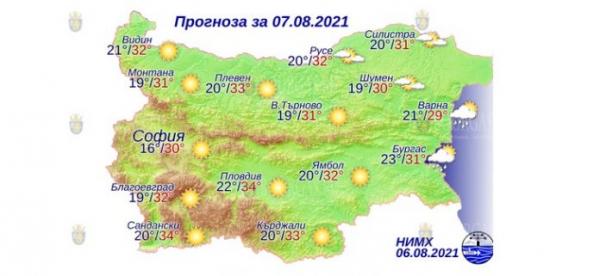 7 августа в Болгарии — днем +34°С, в Причерноморье +31°С
