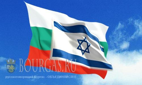 С сегодняшнего дня Болгарии закрыта для граждан Израиля