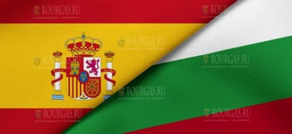 Изменены правила въезда граждан Болгарии в Испанию