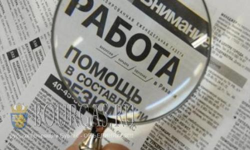 Безработица в Болгарии упала до 5%