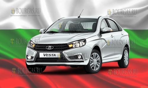 Lada Vesta теперь продается в Болгарии