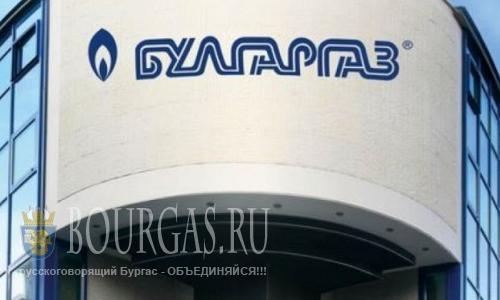 Болгария новости — Цены на газ снижаются