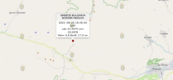 20 августа 2021 года в Болгарии произошло землетрясение