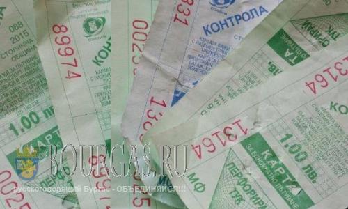 В Болгария появится единая платформа по онлайн продаже билетов на проезд
