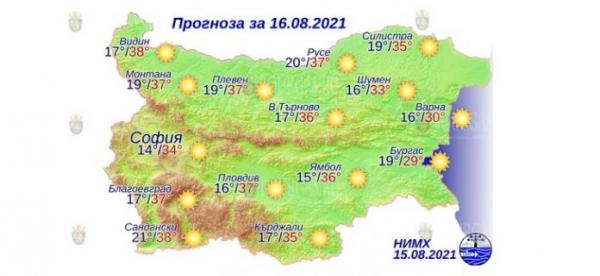 16 августа в Болгарии — днем +38°С, в Причерноморье +30°С