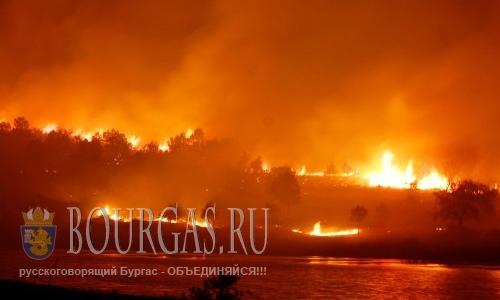 Серьезный пожар на юге Болгарии