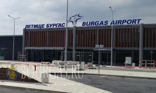 Россияне стали меньше летать в Бургас