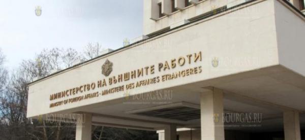 Болгария выделила более 53 000 левов для проектов в Грузии и Молдове