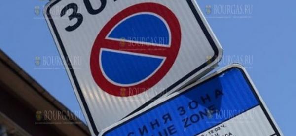 В Бургасе расширяется Синяя зона парковки