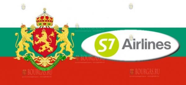 S7 Airlines открыла продажу билетов в Варну