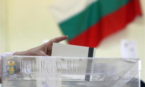 На предстоящих выборах в Болгарии появится новая коалиция