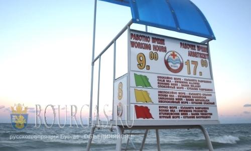 Медики будут работать на пляжах в Болгарии весь сентябрь