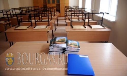 В Болгарии преподавателей школ мотивируют в вакцинации от коронавиурса