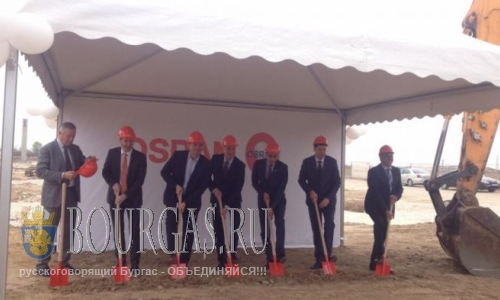Компания OSRAM построит завод в Пловдиве