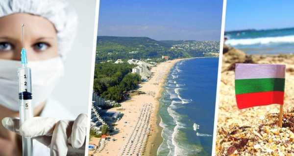 Российских туристов предупредили об изменениях в правилах въезда в Болгарию