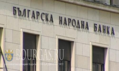 В Болгарии сегодня не получиться заработать на вкладах